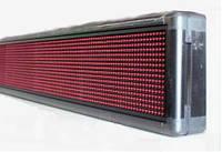 Электронное табло 2м на 20см(красное)