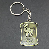 Брелок со знаком Зодиака «Овен» металлический!, фото 1