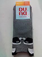 Детские носки махровые - Дюна 3Д р.16-18 (шкарпетки дитячі зимові махрові, Duna)