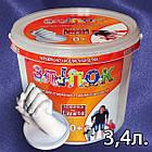 Набор для 3D слепка ручки или ножки ребенка - Большой (3,4 литра)
