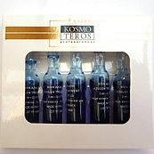Kosmoteros Суперувлажняющая сироватка з пептидами і азуленом, 5*3 мл
