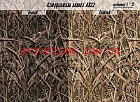 Пленка густой камыш Camofilm A022