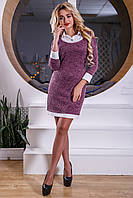 Женское повседневное платье полуприлегающее тёмно-розовое