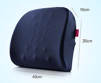 Подушка ортопедическая под спину, фото 2