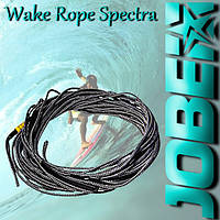 Фал  для вейкбординга Jobe Wake Rope Spectra