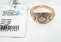 Мужское золотое кольцо 9660, фото 1