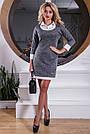 Жіноче офісне плаття, розміри від 44 до 50, полуприлегающее, сіре, фото 2