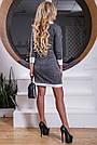 Жіноче офісне плаття, розміри від 44 до 50, полуприлегающее, сіре, фото 5