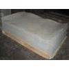 Асбокартон (картон асбестовый) ГОСТ 2850-95