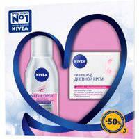 """Подарочный набор  для женщин """"NIVEA"""""""