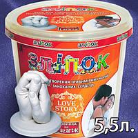 Набор для 3D слепка ручки или ножки ребенка - Семейный (5.5 литра)