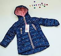 Куртка демисезон  на девочку  (рост 128 см)