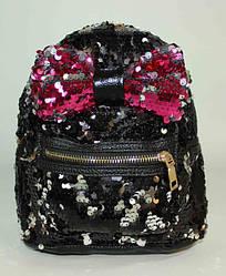 молодёжный  рюкзак с бантиком паетки