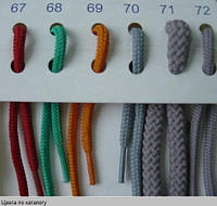 Шнурки обувные средние цветные