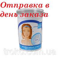 Personal Touch Milk Mask Интенсивная восстанавливающая крем-маска с молочными протеинами