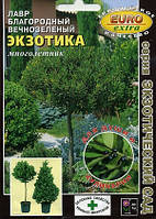 Лавр благородный вечнозеленый Экзотика 1,5г, очищает атмосферу от болезнетворных организмов.