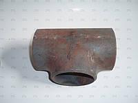 Тройники стальные равнопроходной 89*89*89 /3.2