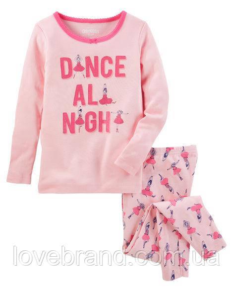 Пижамка балерины OshKosh для девочки 4Т/98-105 см