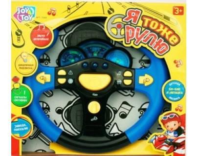 Руль детский музыкальный, фото 2
