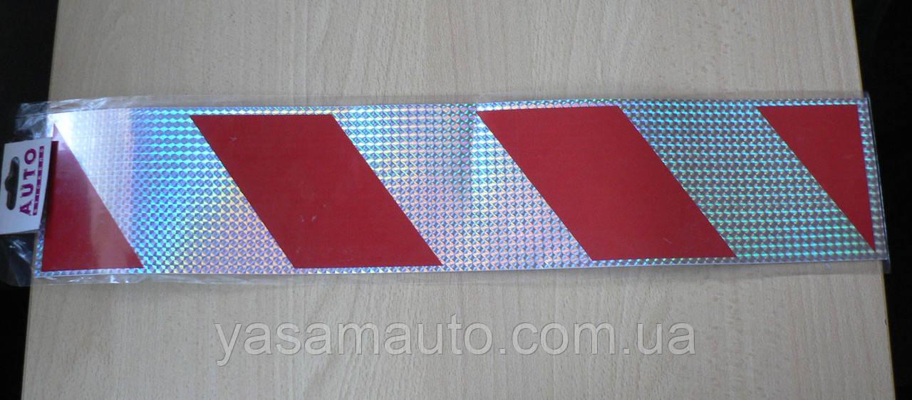 Наклейка п4 Наклейки светоотражающие полосатые 500х100мм набор 2шт на авто отражатель зебра катафот