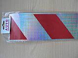 Наклейка п4 Наклейки светоотражающие полосатые 500х100мм набор 2шт на авто отражатель зебра катафот, фото 2
