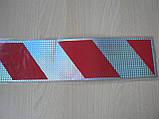 Наклейка п4 Наклейки светоотражающие полосатые 500х100мм набор 2шт на авто отражатель зебра катафот, фото 3