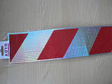 Наклейка п4 Наклейки светоотражающие полосатые 500х100мм набор 2шт на авто отражатель зебра катафот, фото 4