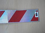 Наклейка п4 Наклейки светоотражающие полосатые 500х100мм набор 2шт на авто отражатель зебра катафот, фото 5