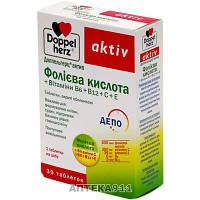 Таблетки для улучшения работы сердца Доппельгерц Актив Фолиевая кислота и витамины блистер 30 шт