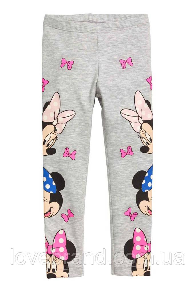 Леггинсы Minnie Mouse H&M для девочки 6-7 л./122 см