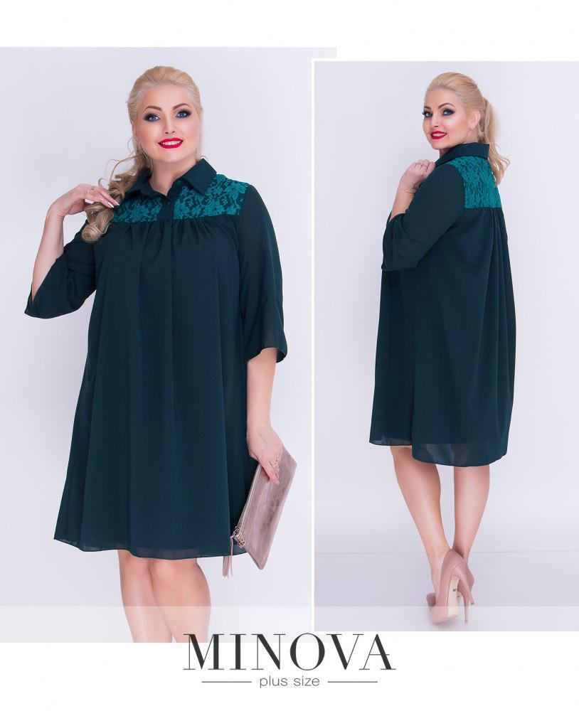0bf0ace073a Свободное шифоновое платье большого размера Прямой поставщик ТМ Minova  (50