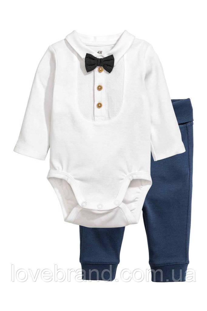 Набор штаны и боди H&M для мальчика 6-9 мес/74 см