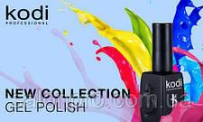 Новая коллекция гель-лаков Kodi Professional
