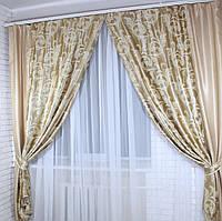 Комбинированные шторы из ткани блекаут.  Код 014дк (143-074(А))