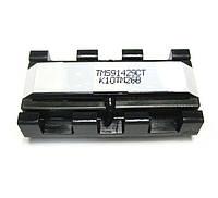 Трансформатор TMS91429CT (TMS92515CT,TMS91904CT)