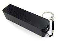Портативное зарядное устройство 2600mAh Power Bank и Вы  всегда на  связи