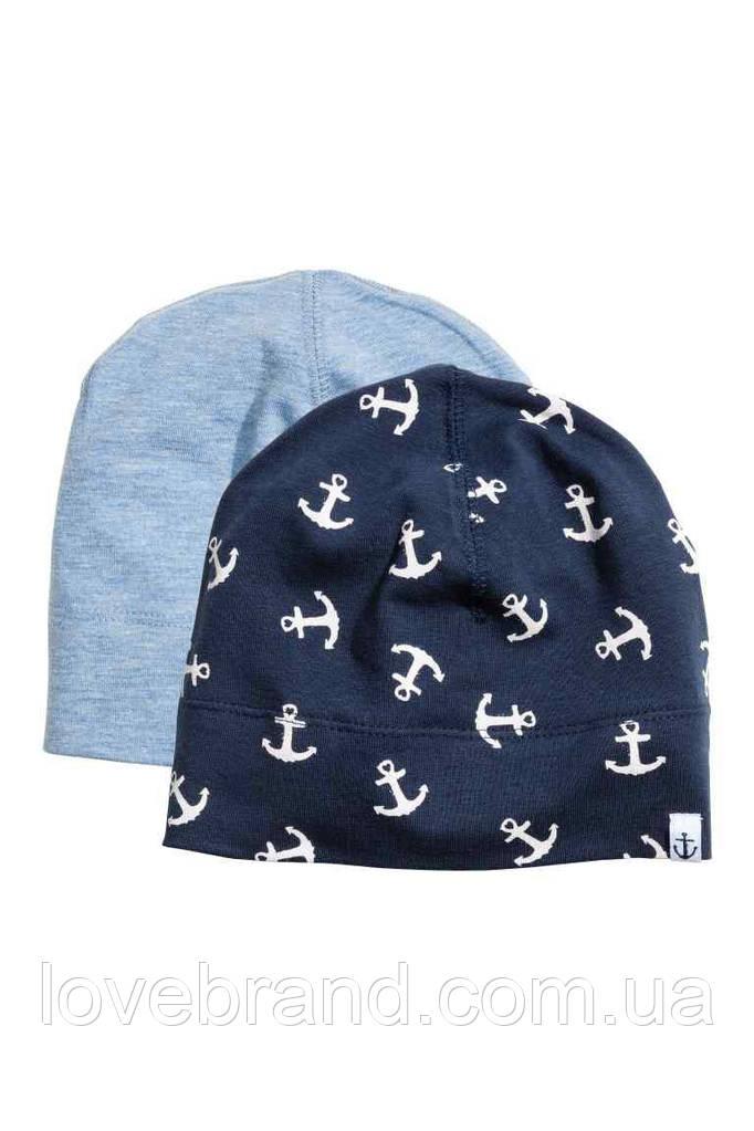 Набор с 2-х шапочок H&M для мальчика 2-6 мес/42-44 см