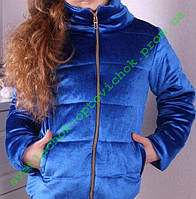 Куртка цвета электрик.сезон весна-осень