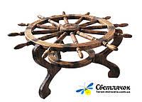 Стол журнальный деревянный Штурвал старый