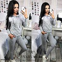 Женский спортивный костюм КП137