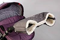 Меховая муфта для рук Baby Breeze + подарок (разные цвета)