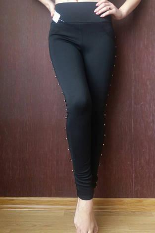 Лосины женские  с кожаными вставками №12/1 (норма), фото 2