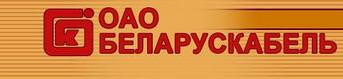 """ТОВ """"СВIТ ЕЛЕКТРО"""" - ТД АВТОПРОВОД УКРАИНА кабель в Запорожье"""