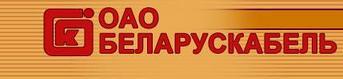 """ТОВ """"СВIТ ЕЛЕКТРО"""" кабель, провод МГШВ МКЭШ НВ 4 ПВС ШВВП ПВ-3 в Запорожье Украина т.066-916-74-40"""