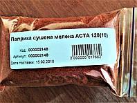 Паприка молотая в/с Аста (100 гр)