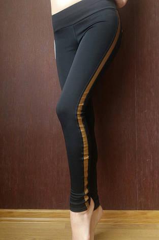 Лосины женские  с кожаными вставками №31/4 (норма), фото 2