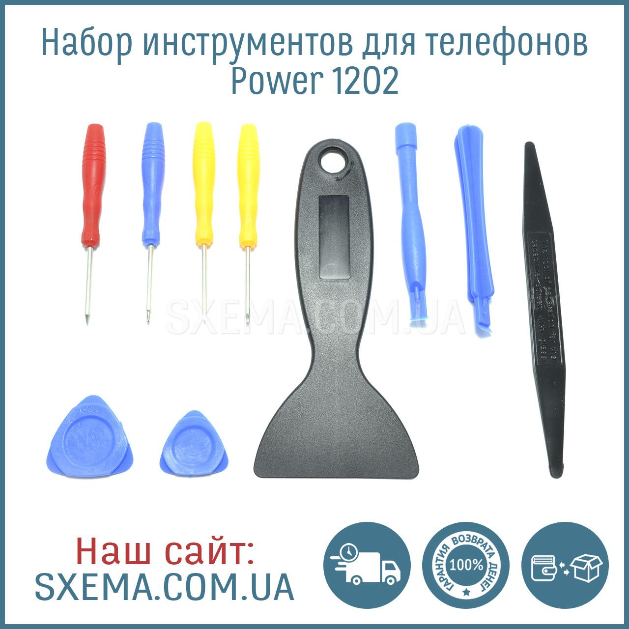 Набор инструментов Power 1202 отвертки, медиаторы, лопатки