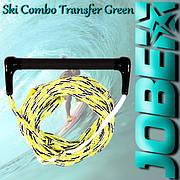 Рукоятка с фалом Ski Combo Transfer Green Рукоятка с фалом Ski Combo Transfer Green