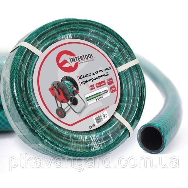 """Шланг для полива 3-х слойный 1/2"""", 20 м, армированный PVC INTERTOOL GE-4023"""
