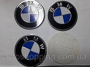 Наклейки на колпачки, заглушки, наклейки на диски 90 мм BMW бмв